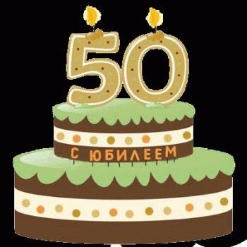 Изображение - С 50 юбилеем тете поздравления bfd5a2