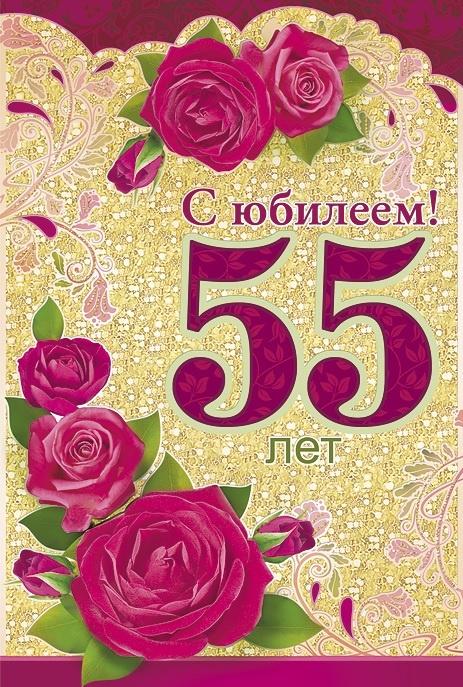 Поздравления для двоюродной сестры в день рождения фото 605