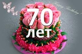 Изображение - Поздравления бабушке на 70 лет ab4932
