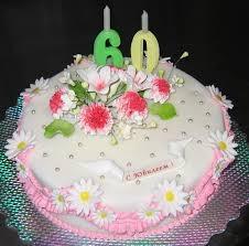 Изображение - Поздравление маме на 60 лет от сына 66a2cc